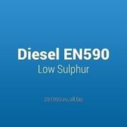 Дизельное топливо EN590 (10 ppm) фото