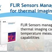 Лицензия для FLIR Sensors Manager Pro фото
