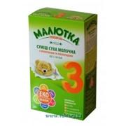 Смесь молочная Малютка Хорол 350г ПРЕМИУМ 3 фото