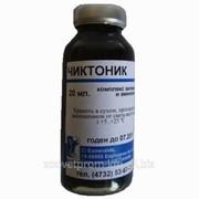Чиктоник, 10 мл (40 шт/уп) Бровафарма фото