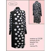 Платье м13120, размеры 50-58 фото