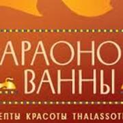 """Абонемент на посещение бани """"Банька-club"""" фото"""