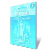 КОНТУРНІ КАРТИ. Історія України, 7 кл. фото