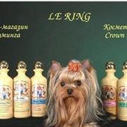 Косметика для собак фото