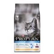 Корм Pro Plan Housecat для кошек живущих в доме 0,4 кг фото