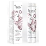 Шампунь для интенсивного восстановления волос с Пантенолом и Кератином фото