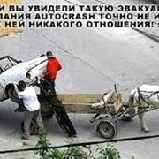 Avtohelp.kz фото