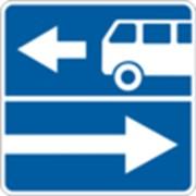 Дорожный знак Выезд на дорогу с полосой для дв-я маршрутных трансп-х ср-в 5.10.1 5.10.2 ДСТУ 4100- фото