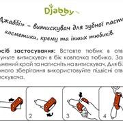 Аксессуары для ванной комнаты, выдавливатели тюбиков зубной пасты в украине купить фото