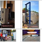 Оборудование для изготовления полистиролбетонных блоков фото