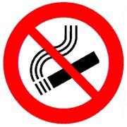 Комплексное лечение никотиновой зависимости. фото