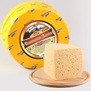 Сыр Славянский Экстра, жирность 50% фото