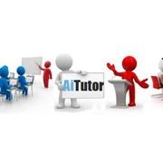 Интеллектуальный тренинг коммуникативных навыков AiTutor фото