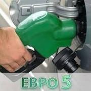 Заправим Ваше авто-дизельным топливом евро-5! фото