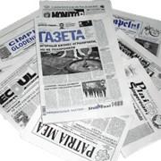 Газеты, журналы СМИ фото