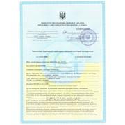 Сертификаты фото