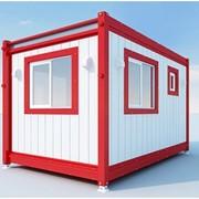 Лучшие бытовки, контейнеры в Казахстане, низкие цены! фото