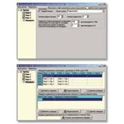 Программное Обеспечение для Конфигурирования Коммутатора пакетов Коп 1 фото