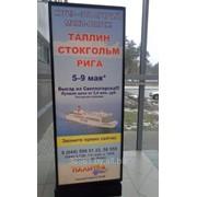 Реклама на пилларсах фото