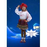 """Прокат Национального костюма """"Наталка-Полтавка"""". фото"""