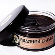 Соляной скраб кофейный с пряностями, 450 г фото