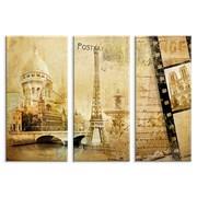 Картина Воспоминания о Париже фото
