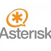 Проектирование и настройка АТС Asterisk фото