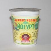 Йогурт ароматизированный 2,5% фото