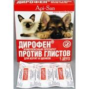 Дирофен для щенков и котят 1 таб Api-San фото