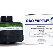 Комбинированный фильтр Изод-ФК К2P3 D фото