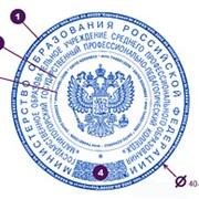 Изготовление гербовых печатей фото