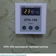 Терморегулятор UTH-150 накладной фото