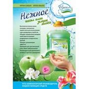 Крем=Мыло Нежное Зеленое Яблоко торговая марка идеал фото