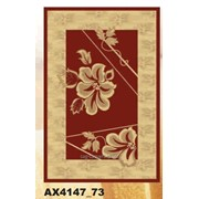 Ковёр от SAG Imperator AX4147_73 фото