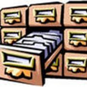 Хранение данных на удаленном сервере ОСГ фото