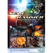 3Д стерео фильмы Звездный молот - Star Hammer фото
