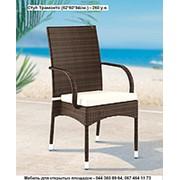 Стулья для кафе, стул Трамонто - Модерн - искусственный ротанг - для сада, дома, гостиницы, ресторана фото