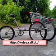 Велосипед трехколесный взрослый Практик фото