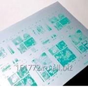 Пластины офсетные аналоговые фото