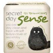 Ежедневные ультратонкие дышащие органические прокладки Sense Secret Day 20 шт фото