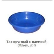 Таз круглый с каемкой, Тазики пластмассовые, Изделия пластмассовые фото