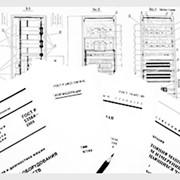 Проектирование стационарных диагностических систем фото