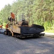 Строительство и ремонт автомобильных дорог фото