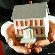 Купля – продажа недвижимого имущества фото