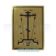 Наклейка на освящение Голгофа, на золотой основе Артикул:023007накпф005 фото