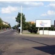 Аренда билбордов 6х3м г. Могилев фото