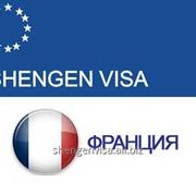 Шенгенская виза во Францию, мультивиза, туристическая виза фото