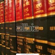 Юридическое сопровождение сделок с недвижимостью фото