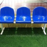 Сиденья для запасных игроков и тренерского состава фото
