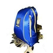 Рюкзак Украина фото